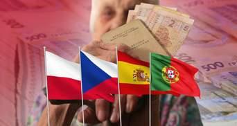 Як українцям отримати пенсію в Польщі, Португалії та інших країнах
