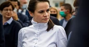 """Тихановська створила сторінку в Instagram та назвала її """"Президент Свєта"""": перші фото"""