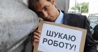 Робота в Києві: кого найчастіше шукають роботодавці та в кого найбільша зарплата