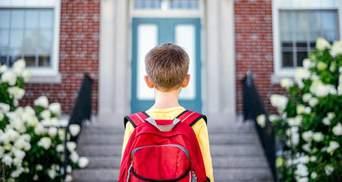 Что делать родителям, если ребенок прогулял школу