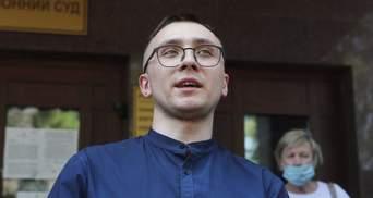 NewsOne знов назвав Стерненка вбивцею: Нацрада проведе позапланову перевірку