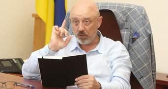 """Резников ждет """"мудрого"""" решения о выборах на Донбассе от Верховной Рады"""