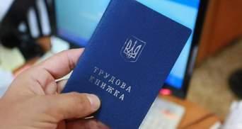 Уровень безработицы в Украине может вырасти еще на 10%, – эксперт