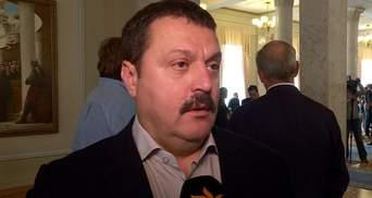 Деркач подав до суду на МЗС: хоче, аби дипломати видали ноту протесту США