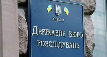 Никто из СБУ показаний не дает, – ГБР о деле вагнеровцев