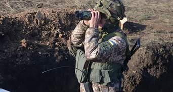 У Міноборони прив'язали премії військових в зоні ООС до дотримання перемир'я: документ