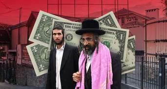 Политика убила бизнес: сколько Умань зарабатывает на хасидах