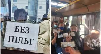 Отказался везти бесплатно: ветераны АТО в Кропивницком оригинально проучили водителя маршрутки