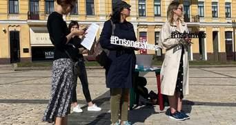 Листи з-за ґрат: у Києві відбулась акція на підтримку бранців Кремля – фото