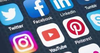 Собирали данные через камеру телефона: Facebook обвиняют в шпионаже за пользователями