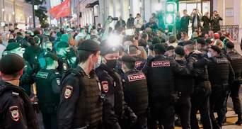 У Москві мітингували на підтримку Білорусі: є затримані, серед яких відома співачка
