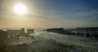Смог та задимлення в Києві: у Держспоживслужбі запевняють, що якість повітря в нормі
