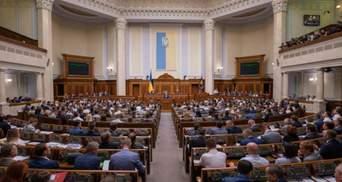Рейтинг партій на виборах до Верховної Ради: результати опитування
