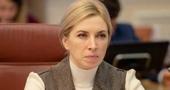 Верещук згадали дружбу з пропагандисткою Ахмедовою і поїздку в Москву в розпал війни на Донбасі
