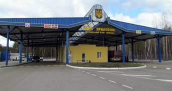 Хасиди поїхали – робота відновилась: Нові Яриловичі на кордоні з Білоруссю знову працюють