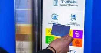 В Украине вводят единый смарт-билет на транспорт: как он будет работать