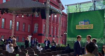 """Зібрання """"слуг народу"""" в університеті Шевченка: впустити партійців просив Офіс Президента"""