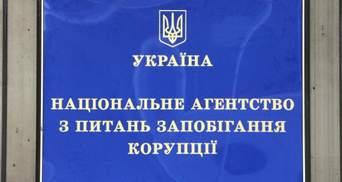 Представників 11 партій викликали на допит через фінансову звітність