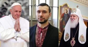 Філарет просить Папу Римського повпливати на звільнення нацгвардійця Віталія Марківа