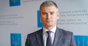Глава НАПК Новиков обвинил руководство ГБР в попытках давления: детали