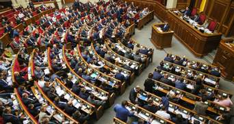 Зняття недоторканності: як в Україні уникали відповідальності за допомогою депутатського мандату