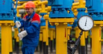 """""""Газпрому"""" мало: Россия заказала у Украины дополнительные мощности для транзита газа"""