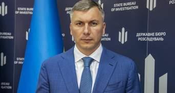ГБР не возглавил адвокат Януковича: новым исполняющим обязанности директора стал Сухачев