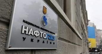 """ГК """"Нафтогаз України"""" приваблює нових клієнтів розіграшем газових пакетів"""