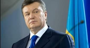 """Нацбанк проиграл дело в 130 миллионов гривен финансовой """"семье"""" Януковича"""