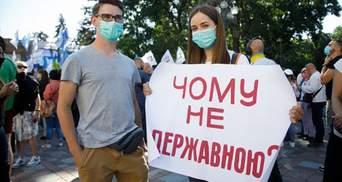 Русифицировать украинское образование: что вновь продвигают депутаты?
