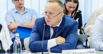 Призначення Наумова головою правління Ощадбанку добігає кінця: НБУ погодив його кандидатуру