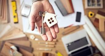 Квартира в іпотеку під низький відсоток: скільки сімей зможуть її отримати