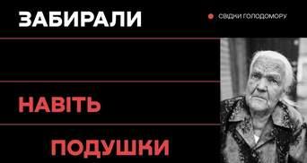 Забирали даже подушки: шокирующие факты о Голодоморе на Подолье