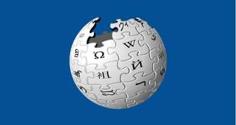 Wikipedia вперше за 10 років проведе редизайн інтерфейсу