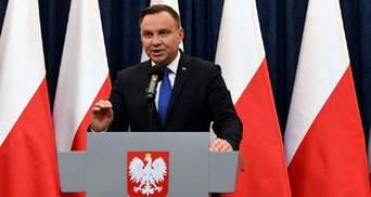 Президент Польши Дуда в ООН призвал защищать Украину от России: заявление