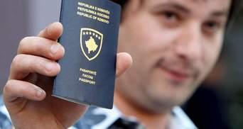 Украина начала признавать паспорта Косово: объяснение МИД
