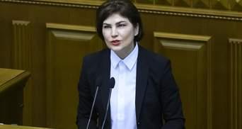 Венедіктова переїхала до президентської резиденції у Пущі-Водиці: що про це відомо