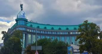 """Банк """"Аркада"""" ліквідують: яких збитків наробила українцям сумнозвісна установа"""