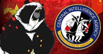 Ніхто не повернувся: як операція ЦРУ у Китаї перетворилася на трилер