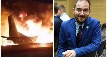 Головні новини 25 вересня: авіакатастрофа літака в Чугуєві, Юрченко вийшов із СІЗО