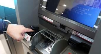 Взорвали банкомат и похитили миллион гривен: детали преступления на Днепропетровщине