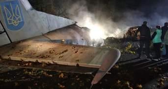 Авіакатастрофа АН-26 біля Чугуєва: чорні скриньки вилучили з літака