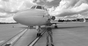 Авіакатастрофа біля Чугуєва: серед загиблих є син депутата Миколаївської облради