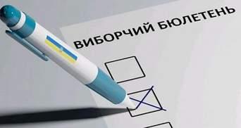 Представники однієї з партій перед виборами підробили підписи: деталі від поліції