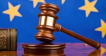 Война в Нагорном Карабахе: Армения обратилась в Европейский суд по правам человека