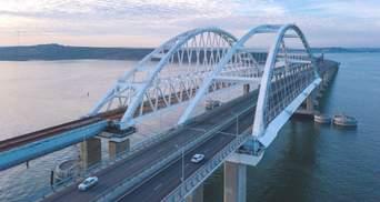 ЕС расширил санкции за строительство Керченского моста: детали ограничений