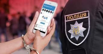 Зайшов у Вконтакте – вже порушник? Чи будуть карати українців
