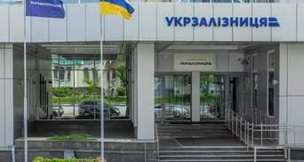 Члены наблюдательного совета Укрзализныци не получают зарплаты: Лещенко об увольнении Ослунда