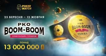 Перший вікенд серії Boom-Boom PKO: хто заробив найбільше грошей за вихідні