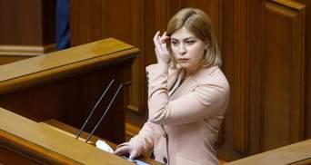 Ми продемонстрували готовність, – Стефанішина відповіла, коли Україна може стати членом ЄС